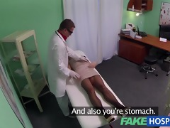fakehospital juvenile mum wanting to feel hot has